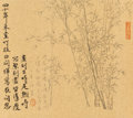 Asian:Chinese, Lin Wenjie (Dominic Man-Kit Lam) (Chinese, b. 1947). Collaborative Board. Ink on board. 9-1/2 x 10-3/4 inches (24.1 x 27...