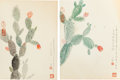 Asian:Chinese, Lin Wenjie (Dominic Man-Kit Lam) (Chinese, b. 1947). Blooming Cactus (two works). Ink and color on paper. 11-5/8 x 8-1/2...