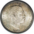 Coins of Hawaii: , 1883 50C Hawaii Half Dollar MS64 PCGS. The Hawaii is difficult inMint State, especially in MS63 and better. This near-Gem ...