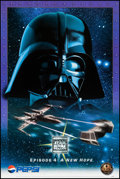 """Movie Posters:Science Fiction, The Star Wars Trilogy (Pepsi, 1997). Poster Set of 3 (24"""" X 36"""") 3Styles. Science Fiction.. ... (Total: 3 Items)"""