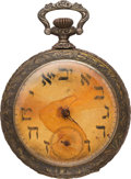Transportation:Nautical, RMS Titanic: Pocket Watch Owned by One of the UnfortunatePassengers....