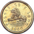 Territorial Gold , 1860 $5 Mormon Five Dollar MS62 PCGS Secure. K-6, High R.5....
