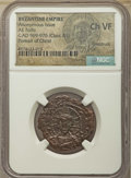 Ancients:Ancient Lots , Ancients: ANCIENT LOTS. Byzantine. Ca. AD 527-1035. Lot of two (2)AE folles. NGC VF-Choice VF.... (Total: 3 coins)