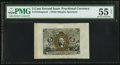 Fractional Currency:Second Issue, Fr. 1232SP 5¢ Second Issue Wide Margin Face PMG About Uncirculated 55 Net.. ...