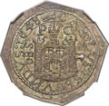 Great Britain, Great Britain: Charles I Pontefract Besieged octagonal Shilling 1648 (1649) MS62 NGC,...