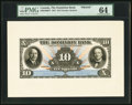 Canadian Currency, Toronto, ON- Dominion Bank $10 1.2.1931 Ch. #220-24-06FP and#220-24-06BP Front and Back Proofs.. ... (Total: 2 notes)