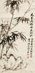 Asian:Chinese, Zhang Boying (Chinese, 20th Century). Bamboo and Rock. Inkon paper. 26-3/4 inches high x 13-1/8 inc...