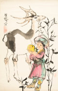 Asian:Chinese, Cheng Shifa (Chinese, 1921-2007). Deer and Girl . Ink andcolor on paper. 25-1/2 x 16-7/8 inches (64.8 x 42.9 cm) (work)...