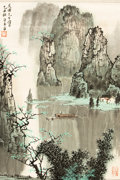 Asian:Chinese, Bai Yu (Chinese, 20th century). Lijiang Landscape. Ink andgouache on paper. 27 inches high x 18 inches wide (68.6 x 45....