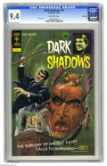 Bronze Age (1970-1979):Horror, Dark Shadows #16 File Copy (Gold Key, 1972) CGC NM 9.4 Off-whitepages. Joe Certa art. This is currently the highest grade a...