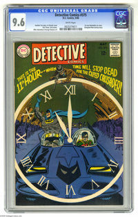 Detective Comics #375 (DC, 1968) CGC NM+ 9.6 White pages. First new Batmobile on cover. Elongated Man back-up story. Irv...
