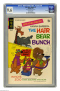 Bronze Age (1970-1979):Cartoon Character, Hair Bear Bunch #1 File Copy (Gold Key, 1972) CGC NM+ 9.6 Off-white pages. Overstreet 2005 NM- 9.2 value = $48. CGC census 5...