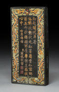 Asian:Chinese, A Chinese Decorated Ink Stick with Presentation Box, RepublicPeriod, circa 1912-1949. 7-3/4 inches high x 3-7/8 inches wide...