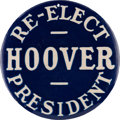 Political:Pinback Buttons (1896-present), Herbert Hoover: Rare License Plate or Radiator Attachment....