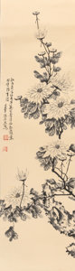 Asian:Chinese, Various Chinese Artists (20th Century). Five Paintings. Inkand color on paper. 44 inches high x 12 inches wide (111.8 x...(Total: 5 Items)
