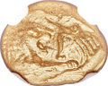 Ancients:Greek, Ancients: LYDIAN KINGDOM. Croesus (ca. 561-546 BC). AV third stater or trite (12mm, 3.58 gm). NGC MS ★ 5/5 - 4/5....
