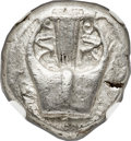 Ancients:Greek, Ancients: CYCLADES. Delos. Ca. 515-480 BC. AR stater or didrachm (18mm, 7.91 gm). NGC Choice XF ★ 5/5 - 5/5....