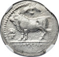 Ancients:Greek, Ancients: CYPRUS. Paphos. Stasandros (ca. 425-400 BC). AR stater (22mm, 10.93 gm, 11h). NGC AU 4/5 - 5/5....