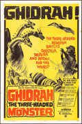 """Movie Posters:Science Fiction, Ghidrah, the Three-Headed Monster (Continental, 1965). One Sheet (27"""" X 41""""). Science Fiction.. ..."""