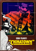 "Movie Posters:Mystery, Chinatown (CIC, 1974). German A1 (23"" X 33""). Mystery.. ..."