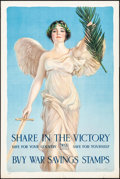 "Movie Posters:War, World War I Propaganda (U.S. Government, 1918). Propaganda Poster(20"" X 30"") ""Share in the Victory."" Haskell Coffin Artwork..."