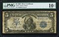 Large Size:Silver Certificates, Fr. 277 $5 1899 Silver Certificate PMG Very Good 10 Net.. ...