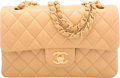 """Luxury Accessories:Bags, Chanel Beige Quilted Lambskin Leather Small Classic Double Flap Bag with Gold Hardware. Condition: 2. 9"""" Width x 5.5"""" ..."""