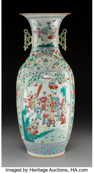 A Chinese Famille Rose Porcelain Vase Marks Six Character Lot