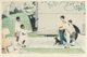 Norman Rockwell (American, 1894-1978) Moving Day Lithograph in colors on paper 14-1/2 x 23 inches (36.8 x 58.4 cm) (i...