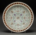 Asian:Chinese, A Large Chinese Famille Rose Enameled Porcelain Bowl, Qing Dynasty. Marks: Six-character Qianlong mark ...