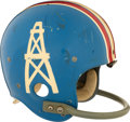 Football Collectibles:Helmets, 1964-65 Houston Oilers Game Worn Helmet - Rare 2 Year Style!...
