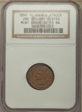 Errors, 1890 Indian Cent -- Double Struck, Second Strike 85% Off Center -- AU53 NGC....