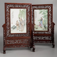 A Pair of Wang Dafan Porcelain and Hardwood Table Screens, Republic Period, circa 1912-1949 Marks: Two red artist'
