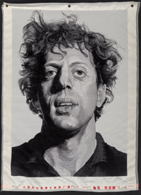Chuck Close (b. 1940) Phil , from the BAM III portfolio, 1991 Woven silk tapestry 51-3