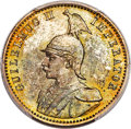 German East Africa, German East Africa: German Colony. Wilhelm II 1/2 Rupie 1891 MS68 PCGS,...