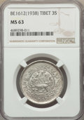 China, China: Tibet. Theocracy 3 Srang BE 1612 (1938) MS63 NGC,...