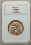 Commemorative Silver, 1936 50C Boone MS64 NGC. NGC Census: (474/938). PCGS Population: (761/1305). CDN: $150 Whsle. Bid for problem-free NGC/PCGS...