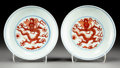 Asian:Chinese, A Pair of Chinese Blue, White, and Iron Red Glazed Porcelain Saucers with Dragon and Flaming Pearl Motifs, Ming Dynasty, Jia... (Total: 2 Items)