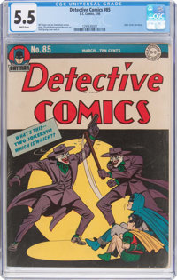 Detective Comics #85 (DC, 1944) CGC FN- 5.5 White pages