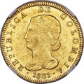 Colombia, Colombia: Republic gold 8 Escudos 1831 BOGOTA-RS MS60 NGC,...