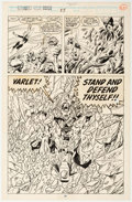 Original Comic Art:Panel Pages, John Byrne and Paul Ryan Avengers West Coast #55 Story Page17 Original Art (Marvel, 1990)....