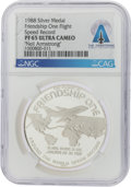 Explorers:Space Exploration, Friendship One Flight: Neil Armstrong's Personal 1988 Silver Medal, PF65 Ultra Cameo NGC, Celebrating the World Record Flight,...