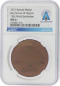 Explorers:Space Exploration, Boy Scouts: 1971 Boy Scouts of Nippon 13th World Jamboree Bronze Medal, MS61 NGC, Directly From The Armstrong Family Colle...