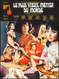 """Movie Posters:Foreign, The Oldest Profession & Other Lot (Athos Films, 1967). French Moyenne (22.25"""" X 30.75"""") & Canadian One Sheet (28"""" X 42""""). Fo... (Total: 2 Items)"""