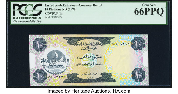 World Currency United Arab Emirates Board 10 Dirhams Nd 1973 Pick 3a