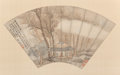 Asian:Chinese, Attributed to Pan Gongshou (Chinese, 1741-1794). LandscapeFan. Ink and color on paper. 7-7/8 inches high x 14 incheswi...