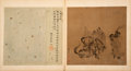 Asian:Chinese, Attributed to Chen Juzhong (Chinese, active ca. 1200-1230).Various Figures in Processionals Folio Album (ten works).Te...