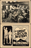 "Movie Posters:Adventure, The Great Circus Mystery (Universal, 1925). Stock Title Lobby Card & Lobby Card (11"" X 14"") Chapter 5 -- ""The Ladder of Life... (Total: 2 Items)"