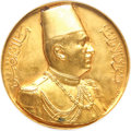 "Egypt, Egypt: Fuad I gilt bronze ""Visit to Italy"" Medal 1927 AU Details(Mount Removed) NGC,..."