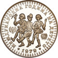 "Bulgaria, Bulgaria: Pair of Certified People's Republic silver Piefort ""Yearof the Child"" 1979 NGC,... (Total: 2 coins)"